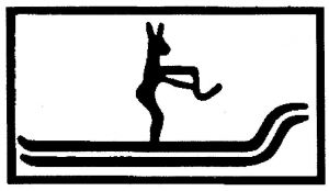 Skridmann Logo